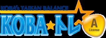 KOBA式体幹 バランストレーニング